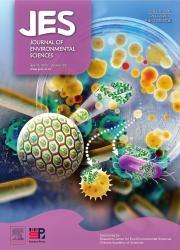 《环境科学学报:英文版》