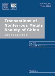 《中国有色金属学报:英文版》