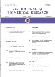 《生物医学研究杂志:英文版》