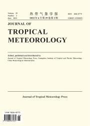 热带气象学报:英文版
