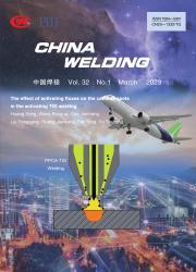 《中国焊接:英文版》