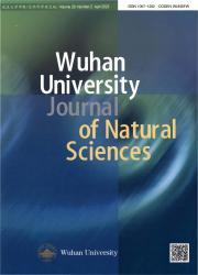 《武汉大学学报:自然科学英文版》