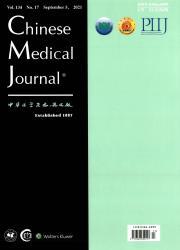 《中华医学杂志:英文版》