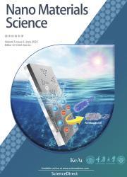 《纳米材料科学:英文版》