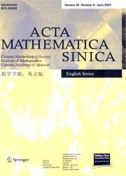 《数学学报:英文版》