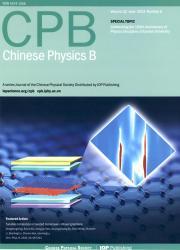 《中国物理B:英文版》