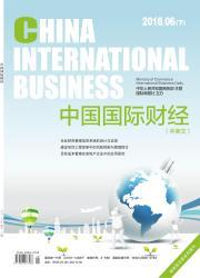 中国国际财经:中英文版