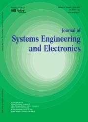 《系统工程与电子技术:英文版》