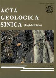 《地质学报:英文版》