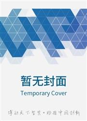 SPC China:中文版