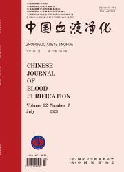《中国血液净化》