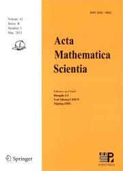 《数学物理学报:B辑英文版》