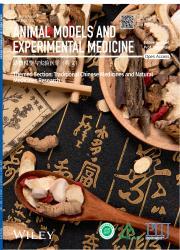 《动物模型与实验医学(英文)》