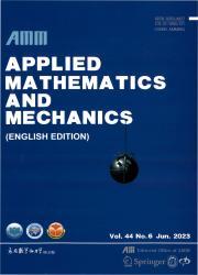 《应用数学和力学:英文版》