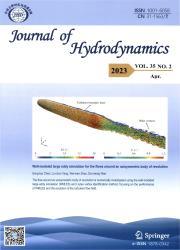 水动力学研究与进展:英文版