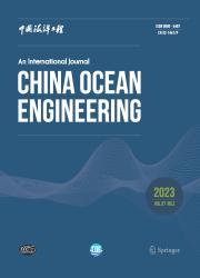 《中国海洋工程:英文版》