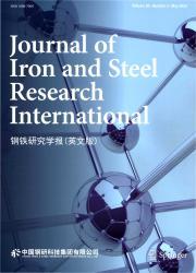 《钢铁研究学报:英文版》