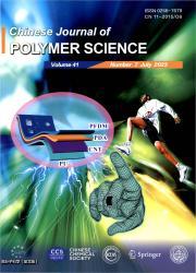 《高分子科学:英文版》
