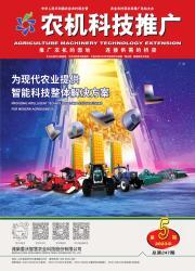 《农机科技推广》