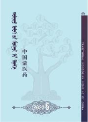 《中国蒙医药(蒙)》