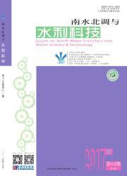 《南水北调与水利科技》