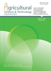 《农业科学与技术:英文版》