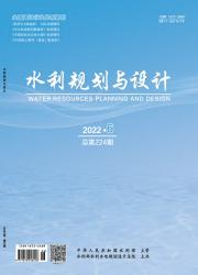 水利规划与设计
