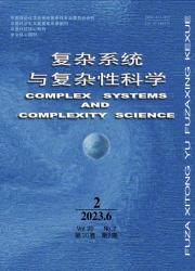 《复杂系统与复杂性科学》