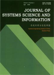 系统科学与信息学报:英文版