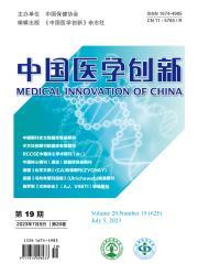 《中国医学创新》