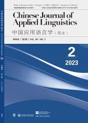 《中国应用语言学:英文版》