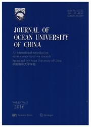 《中国海洋大学学报:英文版》