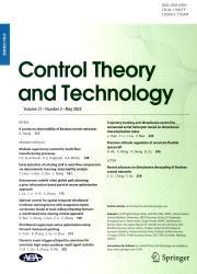 控制理论与技术:英文版