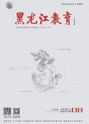 《黑龙江教育:高教研究与评估》