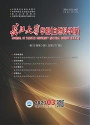 《长江大学学报:自然科学版》