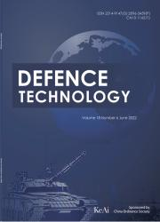 《Defence Technology(防务技术)》