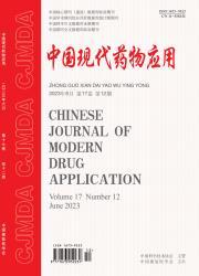 《中国现代药物应用》