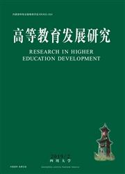 《高等教育发展研究》