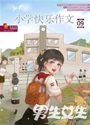 小雪花:小学快乐作文