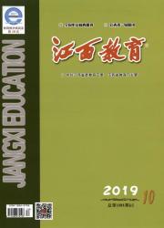 江西教育:综合版(C)