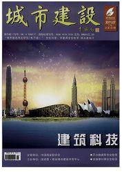 《城市建设:下旬》