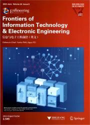 《信息与电子工程前沿:英文版》