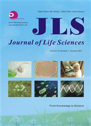 《生命科学:英文版(ISSN1934-7391)》