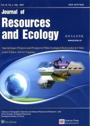 《资源与生态学报:英文版》
