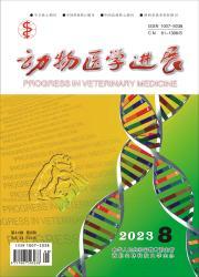 《动物医学进展》