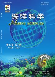 《海洋科学》