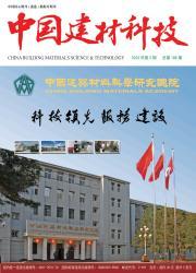 《中国建材科技》