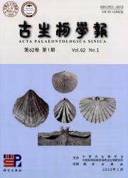 《古生物学报》