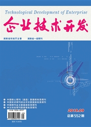 《企业技术开发》