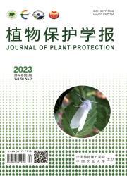 《植物保护学报》